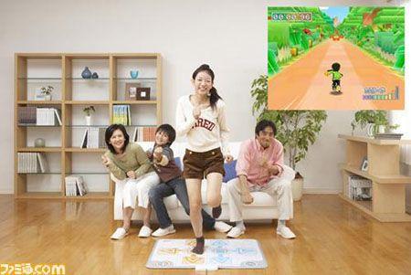 Atari svela il rivale del Wii Fit: Family Trainer