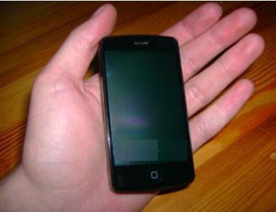 Iphone 2, prime foto