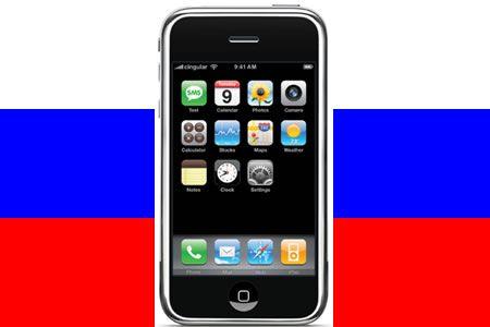 Follie Russe per l'iPhone