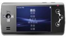 SmartQ T5 II multimedialità e emulazione