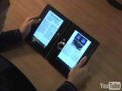 L'E-Book che si sfoglia!