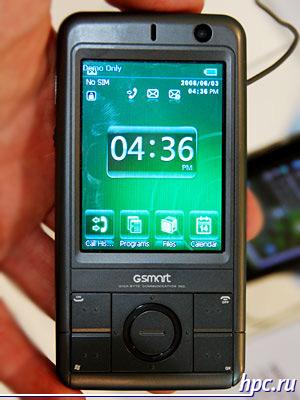 gsmart ms802