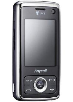 Samsung W510 il primo cellulare con bioplastica