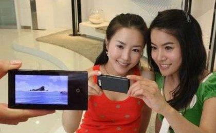 Samsung YP-P2 PMP con T-DMB