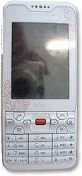Sony Ericsson G702 BeiBei, lo spot