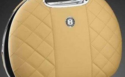 Ego Bentley Notebook lussuoso