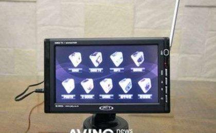 Jati JANV DR7200: GPS con etilometro