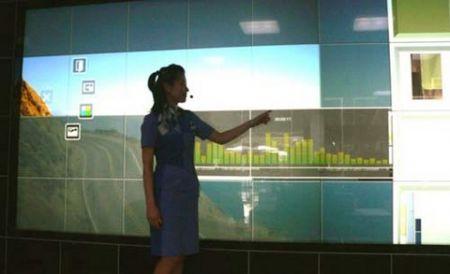 Digital Wall di Panasonic