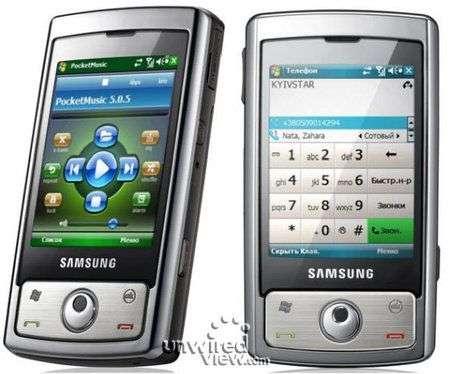 Samsung i740 ufficiale