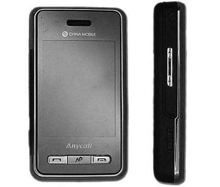 Samsung SGH D980: Duos Touchscreen