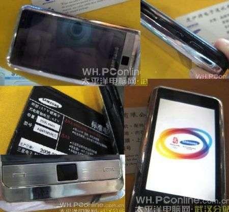 Samsung i900 Omnia anche in Italia, ecco il prezzo
