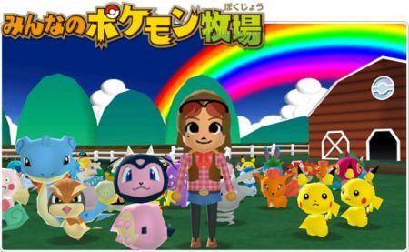 Pokémon Ranch i nostri mostriciattoli invadono il Wii!