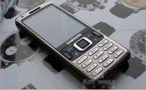 Samsung i7110 Symbian