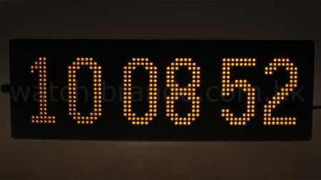 768 led clock