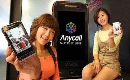 Samsung Anycall Haptic 2 si ispira a N96