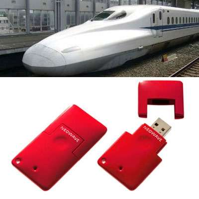 SNCF: penne USB come biglietti