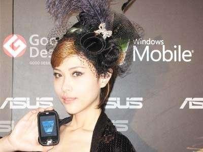 Asus Android nel primo quarto 2009
