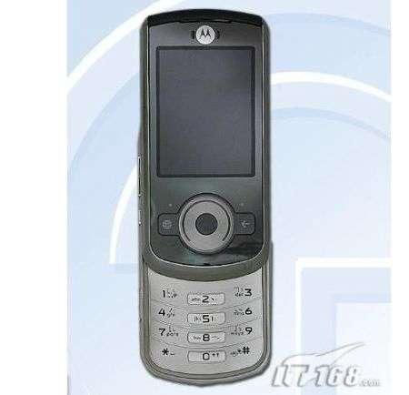 Motorola VE66: uno slider apprezzabile