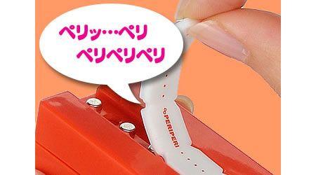 Bandai Periperi, simula l'apertura delle lettere