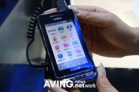 Samsung W600 il nuovo touchscreen