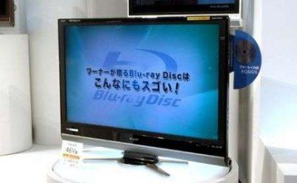 Sharp Aqous DX con masterizzatore Blu Ray integrato