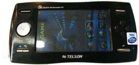 Telson 3D UMPC