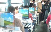 LAutobus Microsoft