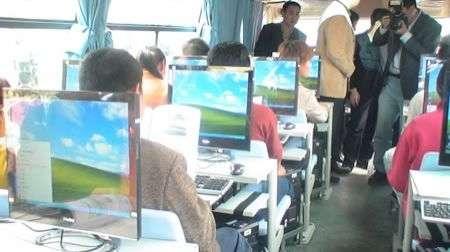 L'Autobus Microsoft
