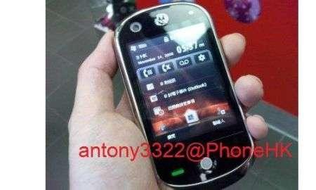 Motorola Attila, la risposta (tozza) a iPhone?