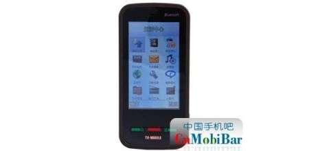 Nokia 5800: ecco il clone!