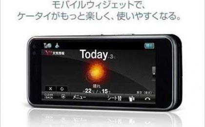 Sharp Aquos 931SH Fulltouch 3.8″ con risoluzione 1024×480!