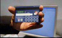 Visa: Carta di Credito con LCD e tastierino
