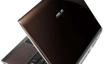 Asus S121 oltre il netbook