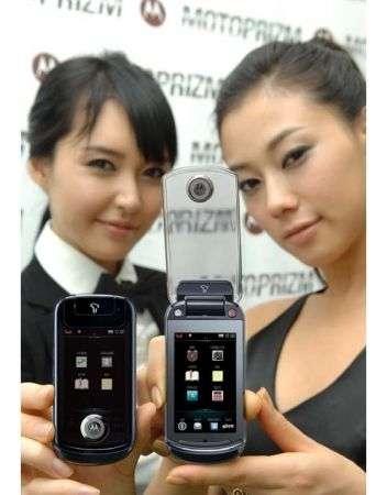 Motorola Prizm, uno ZN4 migliorato