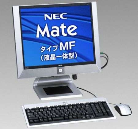 Pc NEC MF All in One