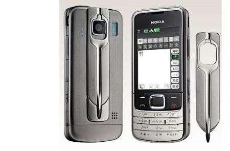 Nokia 6208c è ufficiale