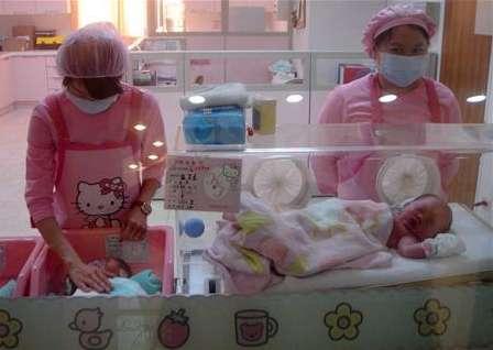 Ospedale di Hello Kitty, aiuto!