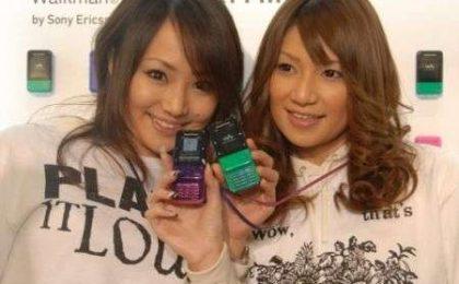 Sony Ericsson Xmini in Giappone