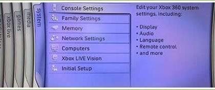 Le Console di videogames sono uno sperpero di energia
