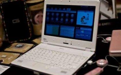 EMTEC Gdium, il netbook che non ti aspetti