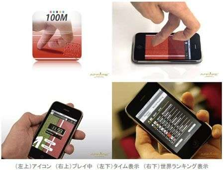 iPhone Finger Olympics: 100 m sul touchscreen