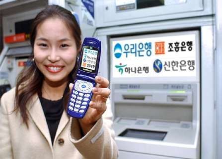 Mobile Banking: ancora tanta diffidenza