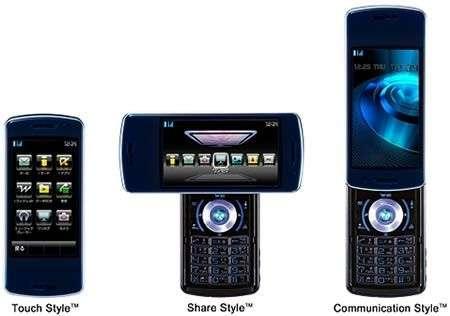 Cellulari NEC N-01/02/04A con SRS TruMedia