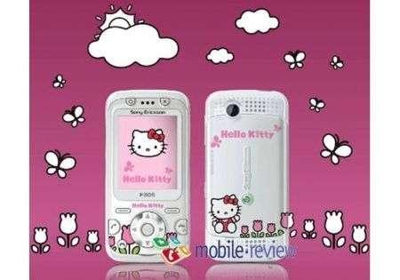 Sony Ericsson F305 Hello Kitty