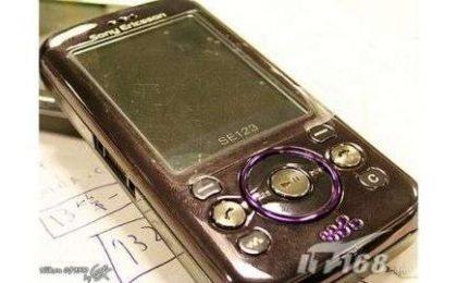 Sony Ericsson C901 e W395