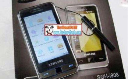 Samsung Omnia ecco il clone cinese