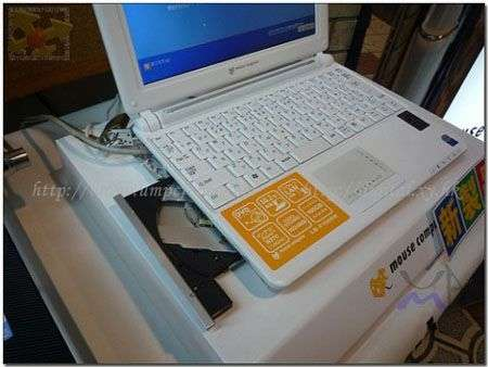 Netbook Mouse Computer Luvbook con DVD