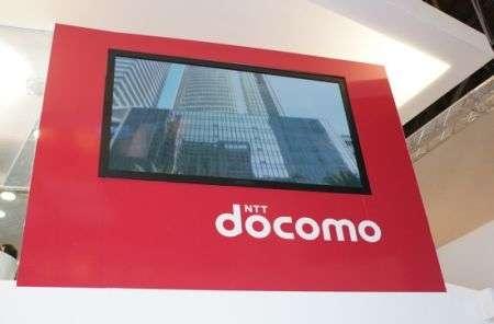 NTT DoCoMo: lo stand al MWC 2009