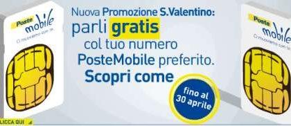 San Valentino 2009: promozione PosteMobile con Te