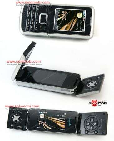 Cellulare console Cool8800c